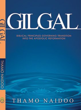 book_cover_gilgal