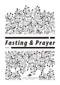 GMS_Fasting_and_Prayer_Booklet_2017_001